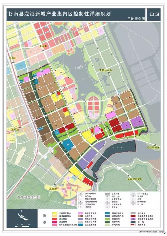 龙港市规划图高清